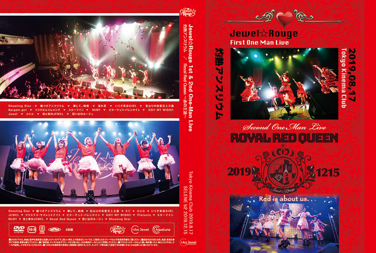 Jewel☆Rouge 1st&2nd One-Man Live DVD